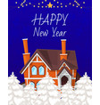 christmas greeting card with a small cottage house vector image