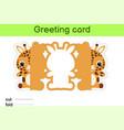 cute giraffe fold-a-long greeting card template vector image vector image