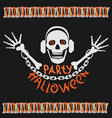 halloween party poster with a skull vector image vector image