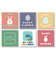 set happy easter colorful cards vector image vector image