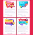 super price special offer best cost week sale set vector image vector image