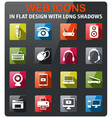 devices simply icons vector image