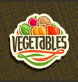 logo for fresh vegetables vector image