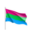 polysexuality symbol movement lgbt vector image vector image