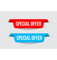 special offer banners with shadows on transparent vector image