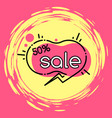 advertising sale and discount promotion vector image vector image