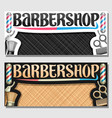 banners for barbershop vector image