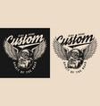 custom motorcycle vintage monochrome label vector image vector image