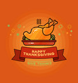 give thanks card cartoon turkey on orange vector image vector image