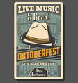 oktoberfest festival beer cup barrel and hat vector image