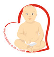 sitting baby breatfeeding heart vector image vector image