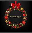 christmas postcard wreath and ball vector image vector image