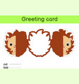 hedgehog fold-a-long greeting card template great vector image vector image