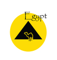 egypt color vector image