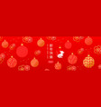 bright banner with chinese elements for 2020 new vector image vector image