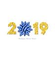 happy new year card 3d gift ribbon bow gold vector image vector image