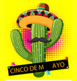cactus wearing mexican hat on yellow background vector image