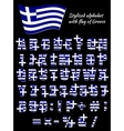 Font with the Greek flag vector image vector image