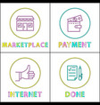 marketplace and payment set vector image vector image
