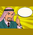 thumbs up arab businessman do like vector image vector image