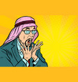 close-up face surprise delight arab businessman vector image