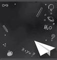 empty black chalkboard background vector image vector image