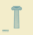greek classical column icon in flat style vector image vector image