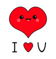 i love you red heart face head exclamation point vector image