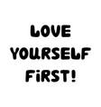 love yourself first handwritten roundish vector image vector image