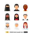 muslim arab family avatars icons set flat style vector image vector image