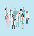 cartoon of hospital medical vector image