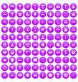 100 awards icons set purple vector image vector image