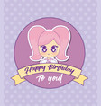 kawaii happy birthday design vector image vector image