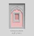 ramadan kareem mosque window beautiful greeting vector image