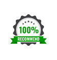 recommended stamp sticker seal round banner vector image vector image