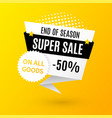 sale banner super yellow image design vector image vector image