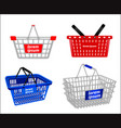 set small shopping basket or wire shopping vector image vector image