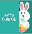happy easter bunny egg green background ima vector image