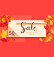 autumn super sale banner with fall elements vector image vector image