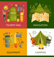 camping 2x2 design concept vector image vector image