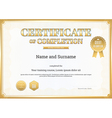 Certificate of completion template gold vector image vector image