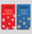 christmas sale cards vector image vector image