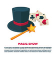 magic show advertisement banner with tall hat and vector image vector image