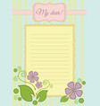 paper for letters blank sheet beautiful note vector image