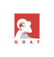goat logo design vector image vector image