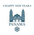 Greeting Card Panama vector image vector image