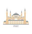 hagia sophia in istanbul turkey vector image