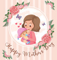 template design for happy mothers day with mom vector image vector image