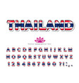 thailand cartoon font thai national flag colors vector image
