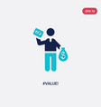 two color value icon from behavior concept vector image vector image